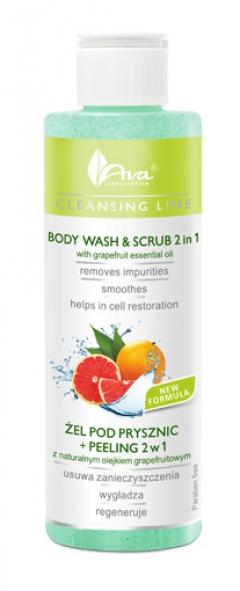 Очищающий гель + скраб, 2 в 1 с грейпфрутовым маслом для тела АВА Лабораториум Body Wash & Scrub 2 in 1 with grapefruit essential oil AVA Laboratorium