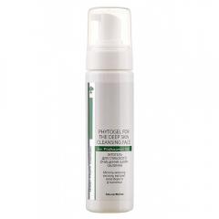 Фитогель для глубокого очищения кожи лица (рН 5,0) Грин Фарм Косметик Phytogel For The Deep Skin Cleansing Face Green Pharm Cosmetic