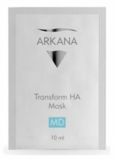 Глубоко увлажняющая маска с трансформированной гиалуроновой кислотой Аркана Transform HA Mask Arkana