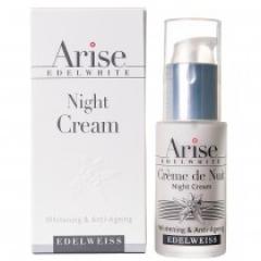 Ночной отбеливающий крем Аризе Whitening Night cream Arise