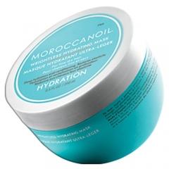 Легкая увлажняющая маска для тонких волос МарокканОил Weightless Hydrating Mask Moroccanoil