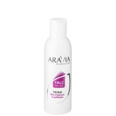 Тальк без отдушек и добавок Аравия Профешнл Aravia Professional