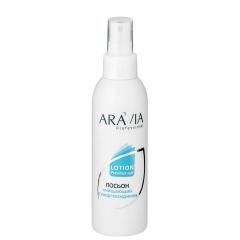 Лосьон очищающий с хлоргексидином Аравия Профешнл Aravia Professional