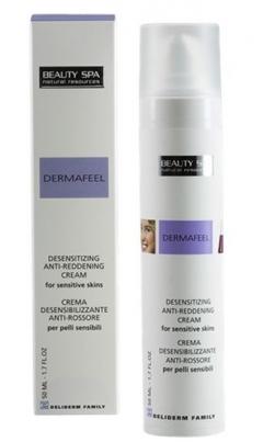 Атикуперозный крем «ДЕРМАФИЛ» SPF 15 для чувствительной кожи с покраснениями Бьюти СПА Deliderm DERMAFEEL Beauty SPA