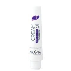 Крем для рук Cream Oil с маслом виноградной косточки и жожоба Аравия Профешнл Cream Oil Aravia Professional