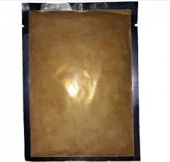 Золотая маска с коэнзимом Q10 и бобами мунг КосмоТраст GOLD MASK KosmoTrust