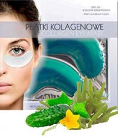 Коллагеновый пластырь для глаз с водорослями и экстрактом огурца Бьюти Фейc Kolagen poprawka oka z wyciagiem z ogоrka i wodorostоw Beauty face