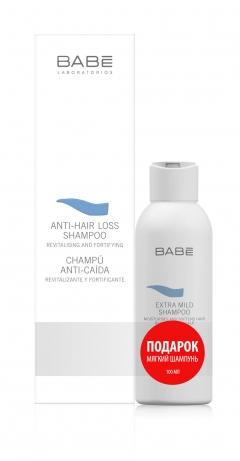 Набор Шампунь от выпадения волос  + Мягкий  шампунь Бэйби Лабораториз Set Shampoo + Soft Shampoo Babe Laboratorios