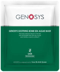 Интенсивная противовоспалительная, успокаивающая и охлаждающая маска Генозис Soothing bomb sea algae Genosys