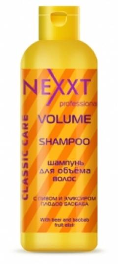 Шампунь для объема волос Некст Профешнл Volume Shampoo Nexxt Professional