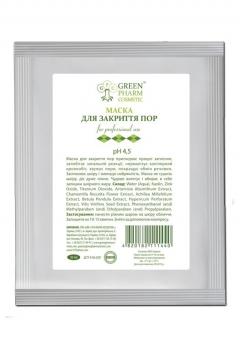 Маска для закрытия пор Грин Фарм Косметик Fase Mask Green Pharm Cosmetic