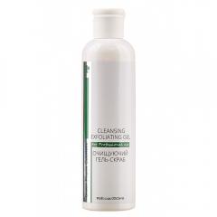 Очищающий скраб (PH 5,5) Грин Фарм Косметик Cleansing Exfoliating Gel Green Pharm Cosmetic