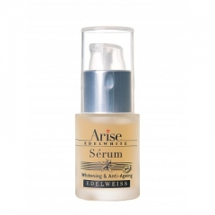 Отбеливающая сыворотка Аризе Whitening serum Arise