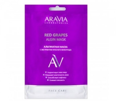 Альгинатная маска с экстрактом красного винограда Аравия Профешнл Red Grapes Algin Mask Aravia Professional