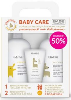 Набор косметический для детей Бэйби Лабораториз Pediatric BabyCare Babe Laboratorios