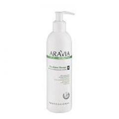 Масло для антицеллюлитного массажа Аравия Профешнл Organic Eucaliptus Therapy Aravia Professional
