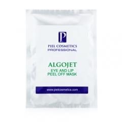 Альгинатная маска с гиалуроновой кислотой для кожи лица, кожи вокруг глаз и губ Пьель косметикс Eye And Lip Peel Off Mask Piel cosmetics