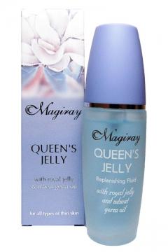Королевское Желе - для всех типов кожи Мэджирей QUEENS JELLY Magiray