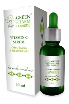 Сыворотка с витамином С для лица Грин Фарм Косметик Vitamin C Serum Green Pharm Cosmetic