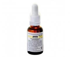 Питательное масло для кутикулы Космотерос Kosmoteros
