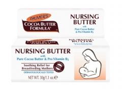 Крем для груди для кормящих матерей Палмерс Cocoa Butter Formula Nursing Butter Palmers