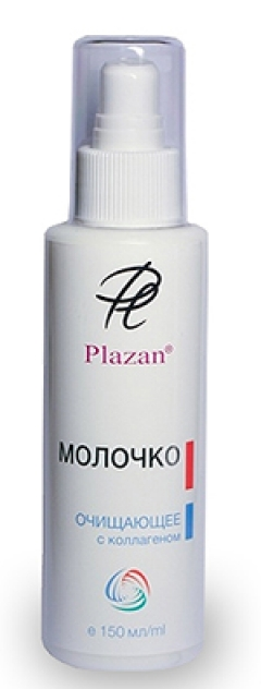 Молочко очищающее Плазан Cleansing Milk with collagen Plazan