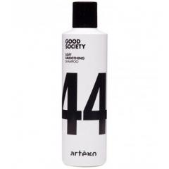 Выпрямляющий шампунь Артэго Good Society 44 Soft Smoothing Shampoo Artego