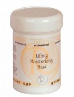 Увлажняющая лифтинг-маска Ренью Golden Age Lifting Moisturizing Mask Renew