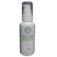 Серум для жирной кожи склонной к высыпаниям Клеодерма Sebo-Control Serum for oily skin KleoDerma