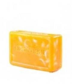 Глицериновое мыло куб Настурция и Гранат Органик Soap Nasturtium and Garnet Organique
