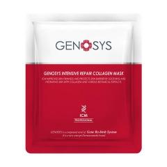 Интенсивная восстанавливающая коллагеновая маска Генозис Intensive Repair Collagen Mask Genosys