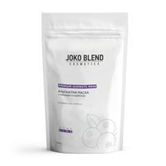 Альгинатная маска с черникой и ацеролой Джоко Бленд Joko Blend