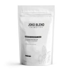 Альгинатная маска с хитозаном и алантоином Джоко Бленд Joko Blend